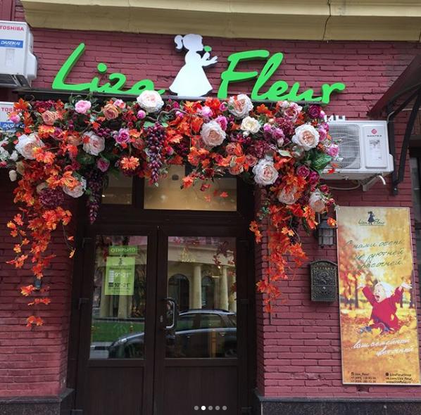 Цветочный магазин LizaFleur